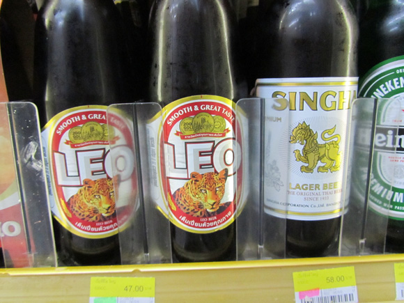 Leo Beer - the cost of travel in Thailand quickly raises with one's beer tab
