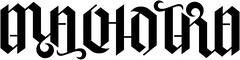 """""""Malhotra"""" Ambigram"""