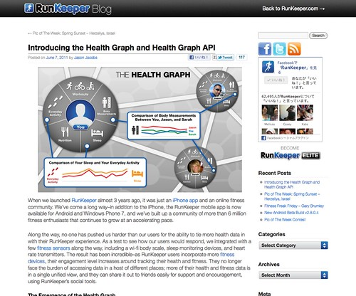 Introducing the Health Graph and Health Graph API | RunKeeper_1307504576743