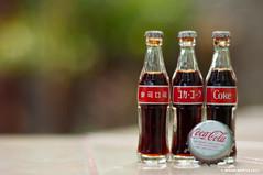 Always... (mikko.dapula) Tags: dof cola bokeh coke cocacola d90 nikkor50mmf18d mikkodapula