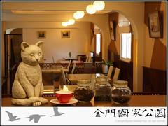 小徑金門花園賣店-01.jpg