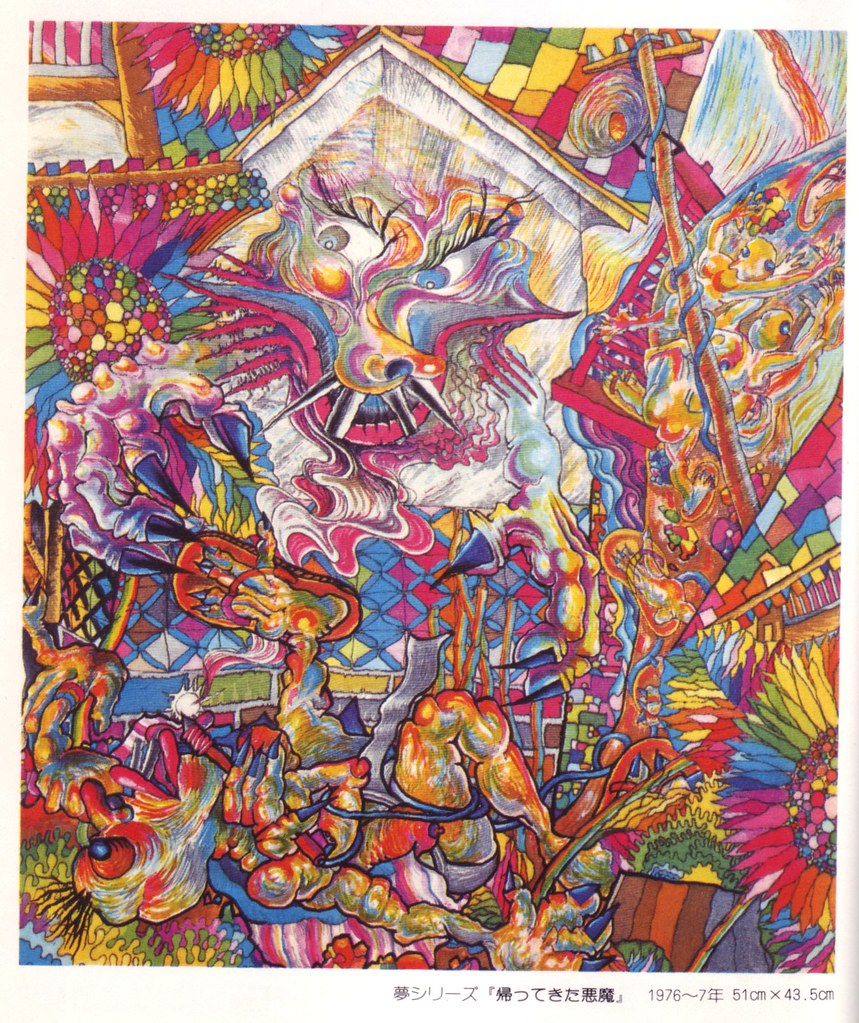 07 Takabata Sei, 1976