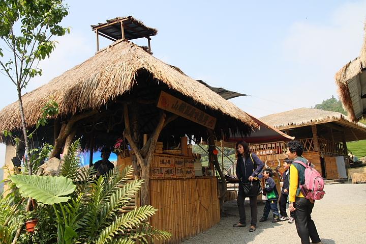 阿里山鄒族文化部落038