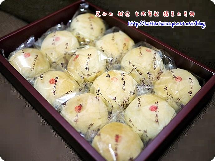 9 12個綠豆小月餅