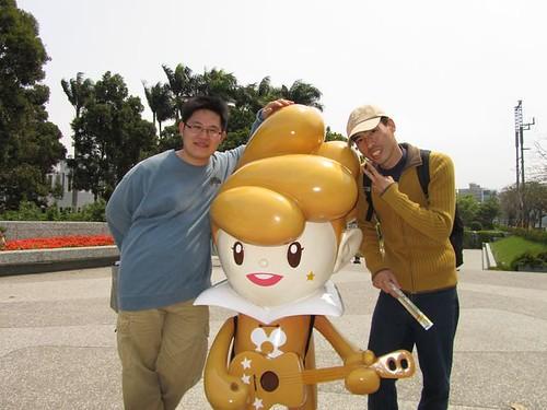 2011花博-花博公仔-合照-1.jpg