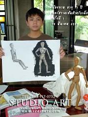 Drawing1 วาดเส้นหุ่นไม้