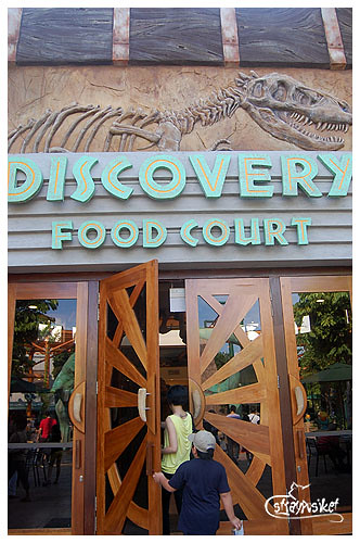 discovery food court
