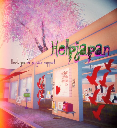 We are Closed .Thank you for all your support by helpjapan
