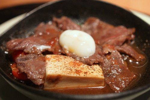 On mono (hot dish): washugyu no sukiyaki