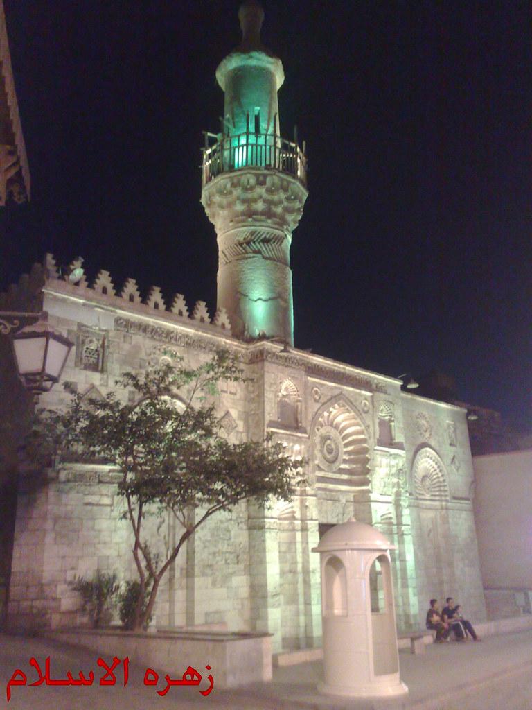 الاسلامية 5641542426_e7d49c1aa