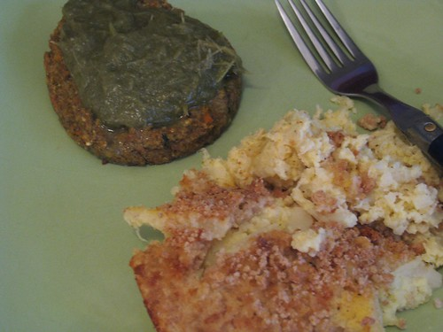 Croquette with artichoke sauce, turnip puff