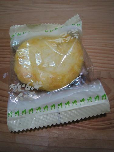 末日狼給的米餅~ 好吃好吃!