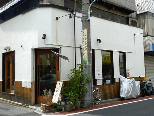 珈琲の店 あ
