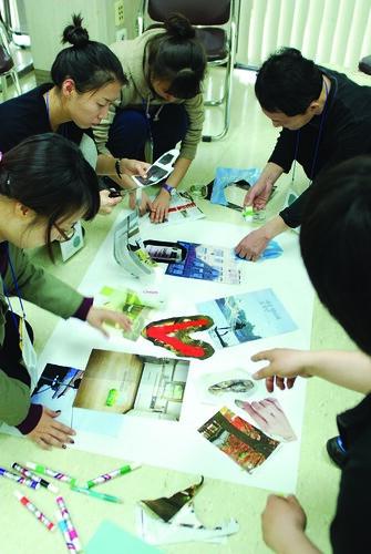 풀뿌리운동 활동가 교육