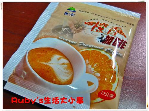 橙香咖啡 (9)