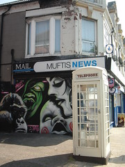 White phone box