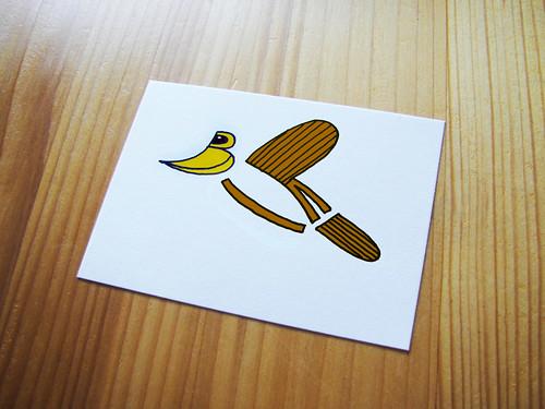 :: 79/365 :: Birds 2/7