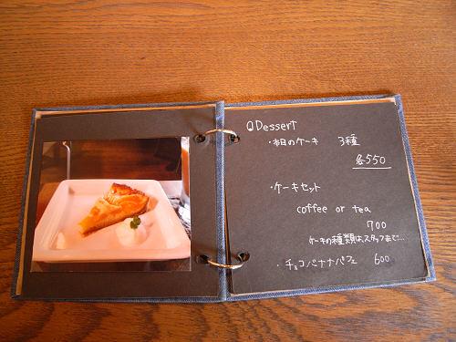 Cafe OMO屋@広陵町-13