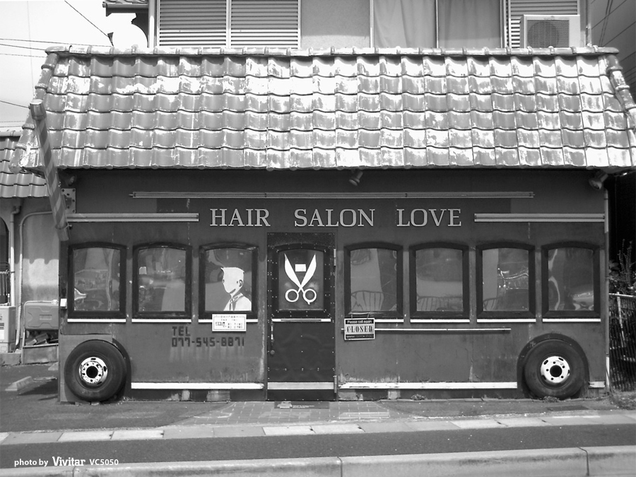 HAIR SALON LOVE