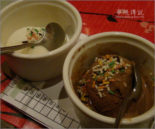 冰淇淋_07