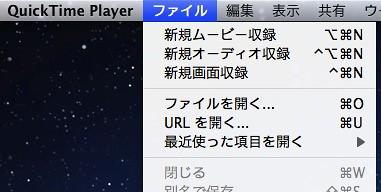 スクリーンショット(2011-06-16 16.09.15).jpg