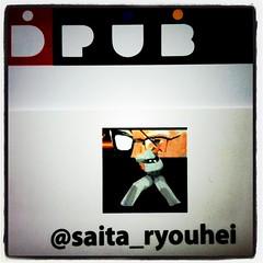 Dpub3のお土産:-)
