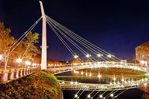 Новый мост, Харьков ©  Aleksandr Osipov