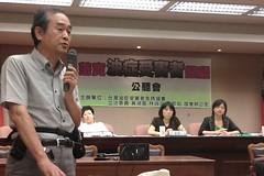 日本「Kanemi油症被害者支援中心」事務局長藤原壽和(Fujiwara Toshikazu)三度來台