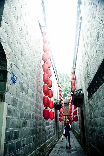 life city relaxing style provence sichuan chendu jingli
