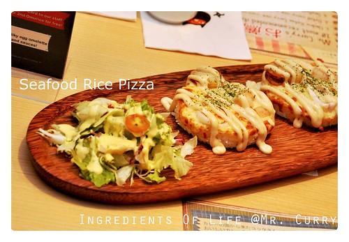 SeafoodRice_s