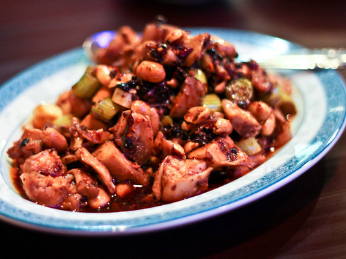 Spicy rabbit... somthing (麻辣兔叮)