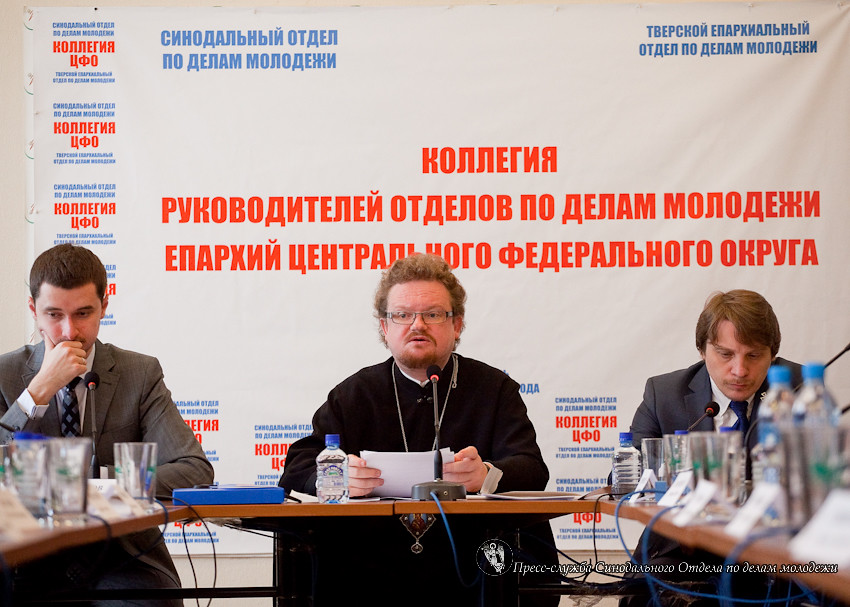 Должностная Инструкция Директора Молодежного Центра