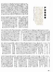 +act. (2011/05) P48