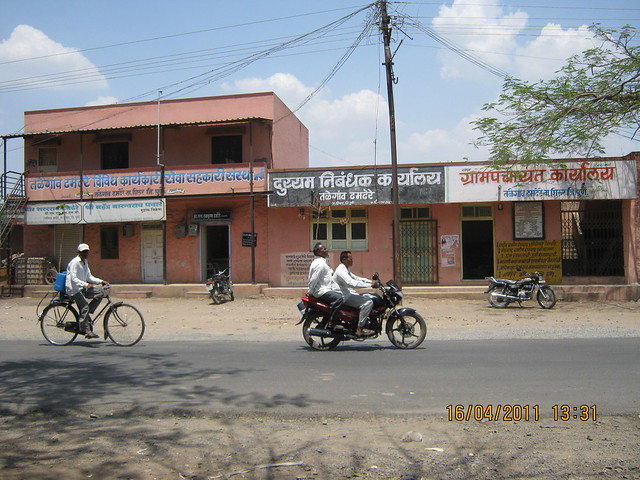 Gram Panchayat Office of Talegaon Dhamdhere, on Nagar Road, Pune where Anandgram, a township of 1 room kitchen, 1 BHK & 2 BHK Flats in Rs. 4 to 10 Lakhs, is coming soon!