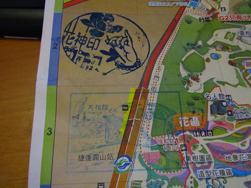 2011台北花博-紀念章-1.jpg
