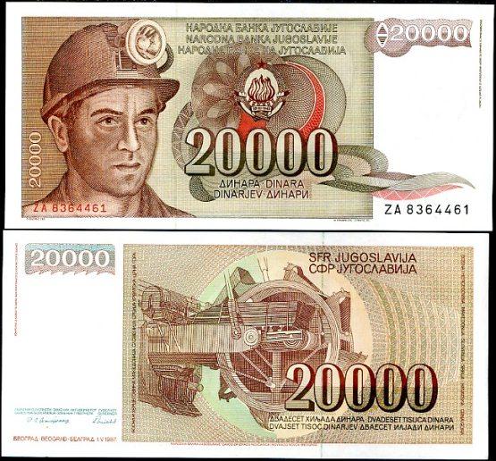 20 000 Dinárov Juhoslávia 1987, P95