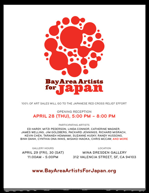 BayAreaArtistsForJapan_Poster
