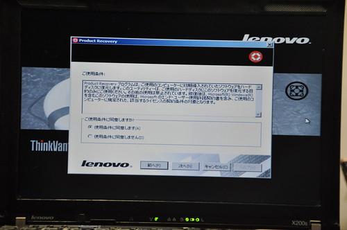 ThinkPad X200s SSD_021
