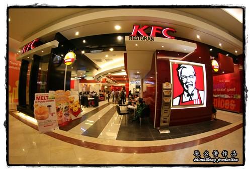 KFC @ KLCC
