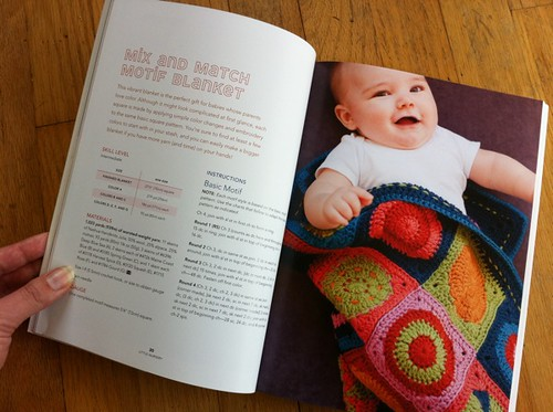 mix + match motif blanket