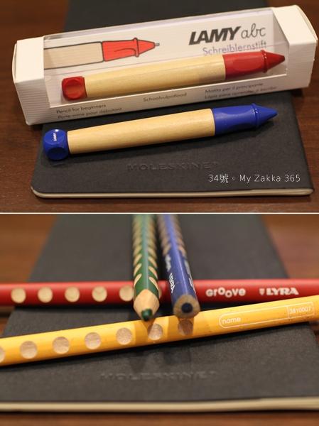 cats pen ff
