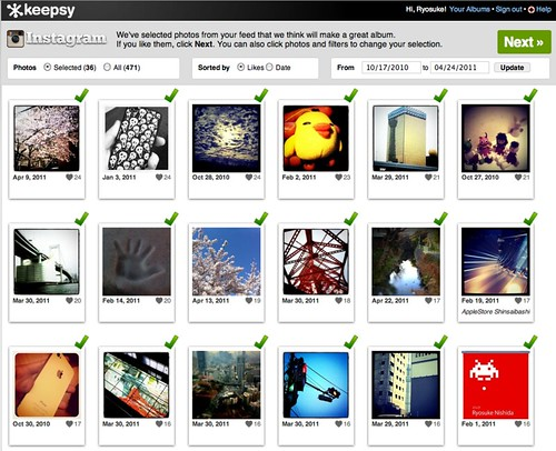 Making photo albums easy | Keepsy-1