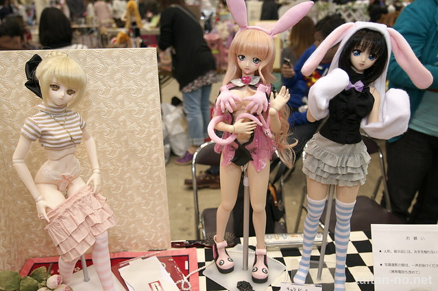 DollsParty25-DSC_3046