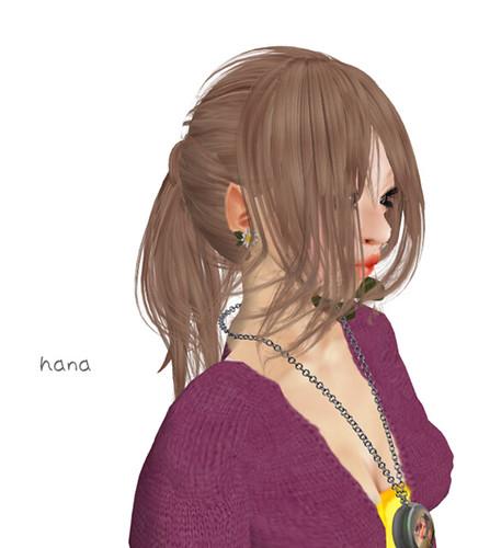 {SFBH}kenaf - Blown