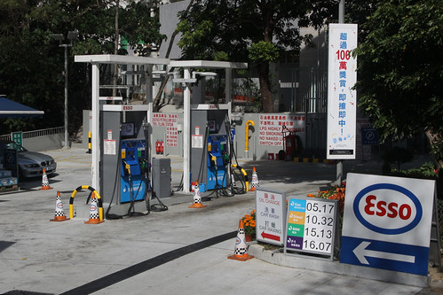 Esso petrol station in Hong Kong