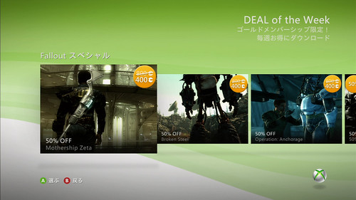 Deal of the Week(5/25-6/1)2