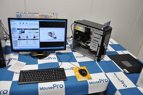 MouseComputer_024