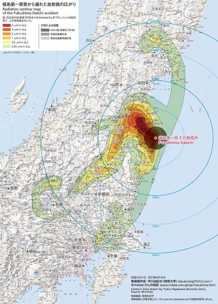 福島第一原発から漏れた放射能の広がり(改訂版)