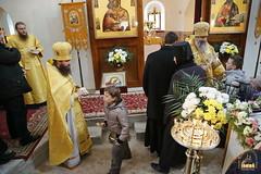 153. Church service in Svyatogorsk / Богослужение в храме г.Святогорска 09.10.2016