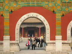 Picture 1038 (dowdyle) Tags: china college temple hall beijing imperial confucius paifang biyong